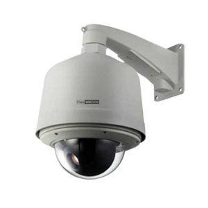 กล้องวงจรปิด IP รุ่น FW1177-FPK CCTV Camera Security System