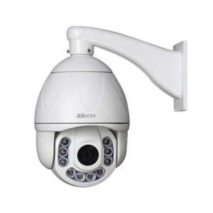 กล้องวงจรปิดไอพี IP รุ่น N-IP7231 CCTV Camera Security System