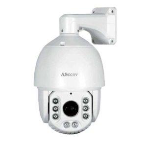 กล้องวงจรปิดไอพี IP รุ่น N-IP7234 CCTV Camera Security System