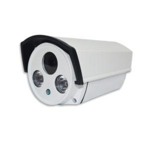 กล้องวงจรปิด AHD รุ่น BM-5202W CCTV Camera Security System