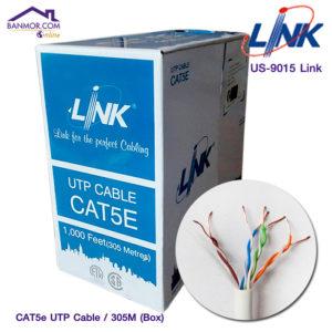 UTP CAT5E US-9015