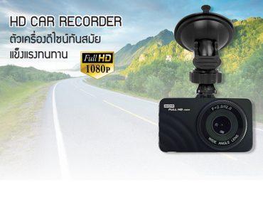 รีวิวกล้องติดรถยนต์ Car Cameras