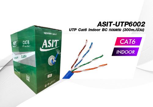 UTP Cat6 Indoor BC ทองแดงแท้ 100% (305m./ม้วน) รุ่น ASIT-UTP6002