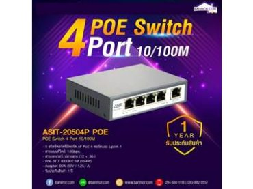 POE Switch 4 Port